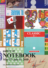 gallery of NOTEBOOK