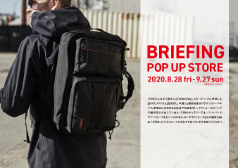 【大阪ギャラリー】BRIEFING POP UP STORE